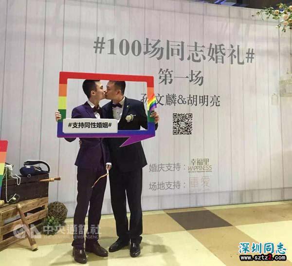 陆同志9年蒐集2百桉例 力倡同性婚姻