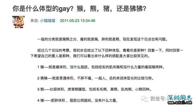 """我是同性恋,可我不想成为 """"gay 圈"""" 里的一员"""