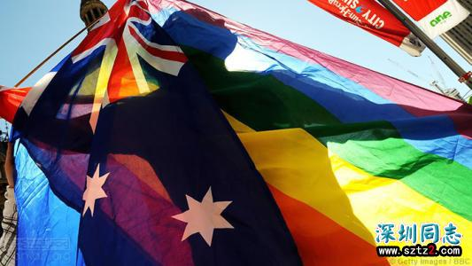 澳大利亚宣布同性恋合法 超过十年的争论终结束