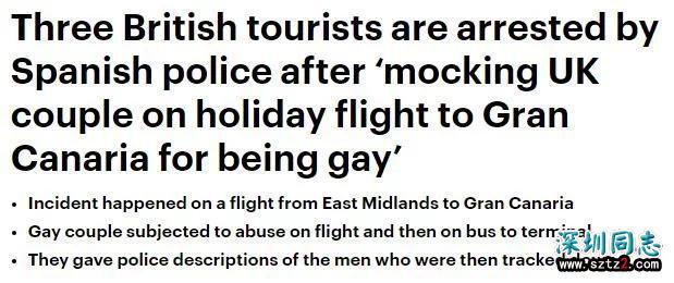 在飞机上嘲笑别人是同性恋,3名英国人被警方抓捕