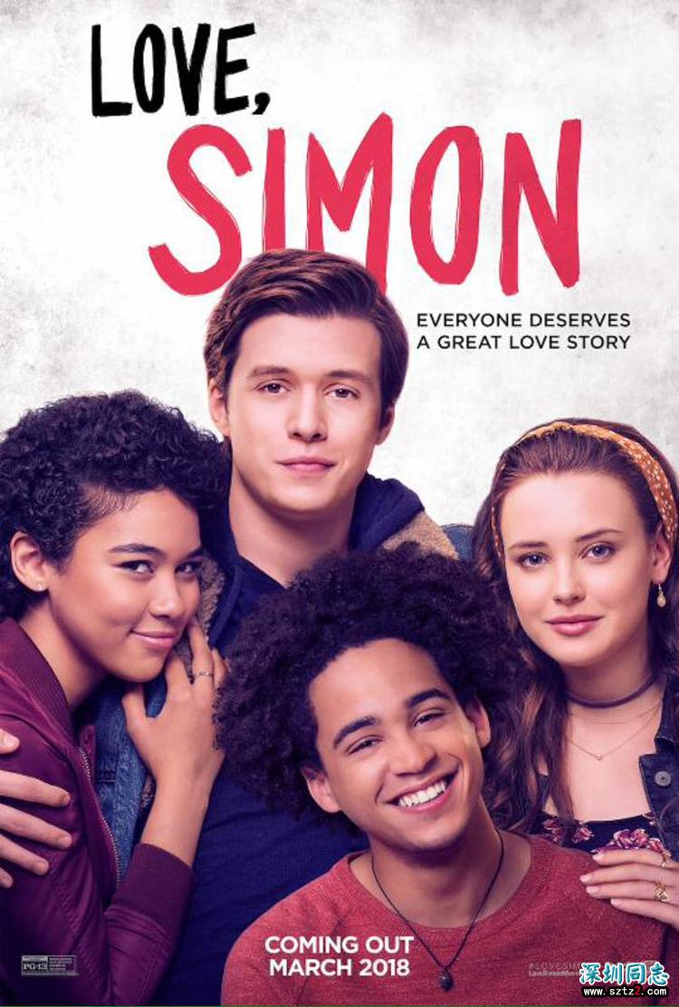 《爱你,西蒙》这部同性爱情喜剧,将呈现高中生的出柜之旅