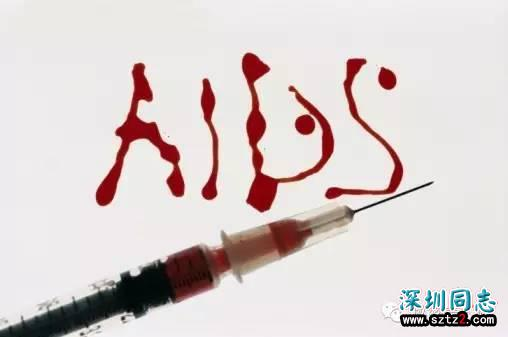 人们对艾滋病有哪些误解?