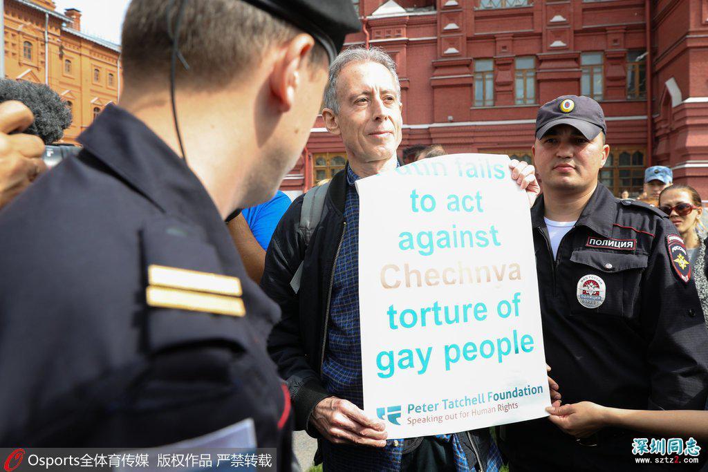俄罗斯足球世界杯开幕,同性恋人士进行抗议被捕