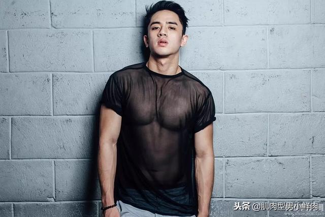 帅气亚裔男模肌肉照来啦,胸肌、腹肌撩到你没?