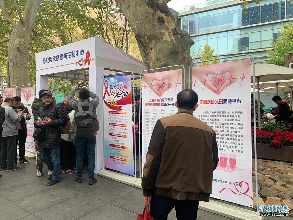 上海2019年艾滋病疫情上升态势趋缓,感染者仍以男性为主