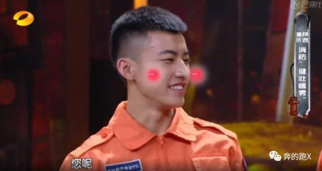 中国消防又发福利了,壮实肌肉队员完美展现英雄魅力